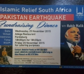 Speaking in Johannesburg on Pakistan Earthquake